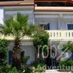 Hotel Achileas 3*